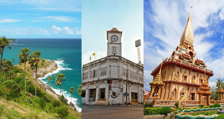 Phuket City Tour Itinerary